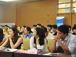 深圳专业注册会计师培训学校