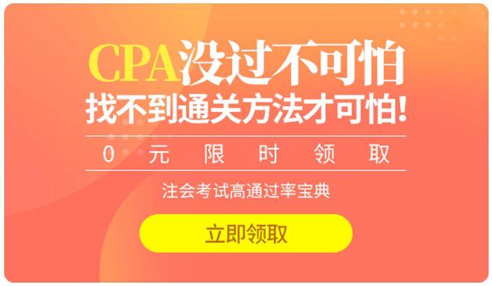 深圳零基础注册会计师培训班 深圳零基础注册会计师培训学校