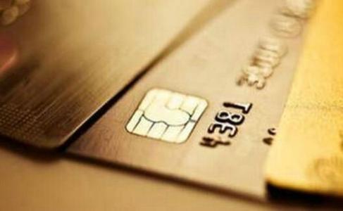 网申信用咔有技巧,别再怪yinhang不给你下卡。