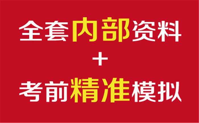 深圳专业理财规划师考证班 深圳哪里有理财规划师考证培训班
