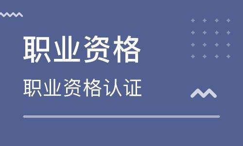 深圳证券从业资格考试培训精品班