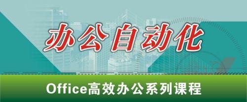 深圳电脑基础培训 深圳电脑基础培训学校