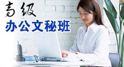 深圳办公自动化培训学校
