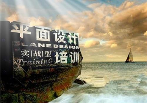 深圳平面设计培训 深圳平面设计培训课程内容