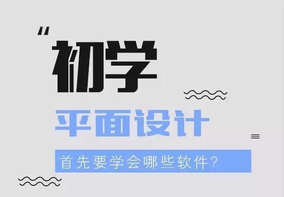 PhotoShop网店美工培训学校