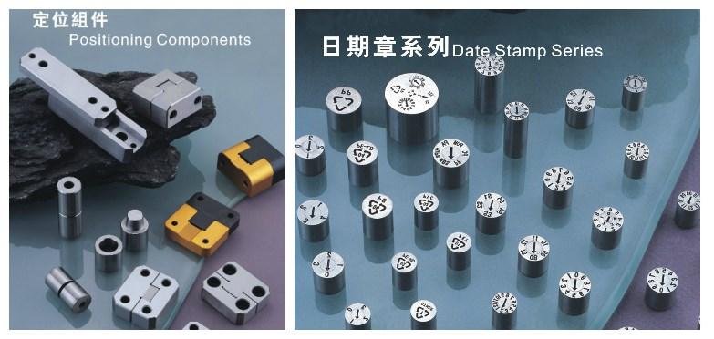 塑胶模具设计高级班 塑胶模具设计培训学校