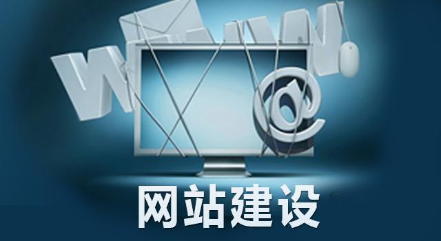 深圳UI设计师学习班|web端界面设计培训|UI交互设计培训