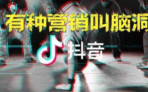 深圳抖音运营培训机构 深圳抖音运营培训学校