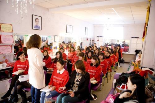 美妆3D素描培训班 美妆3D素描培训课程 美妆3D素描培训学校