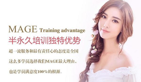 韩式半永久化妆培训 韩式半永久化妆培训学校