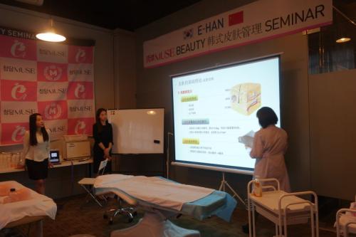 皮肤清洁管理培训班 皮肤清洁管理培训学校