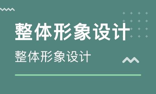 深圳男士形象设计培训班 深圳男士形象设计开课了