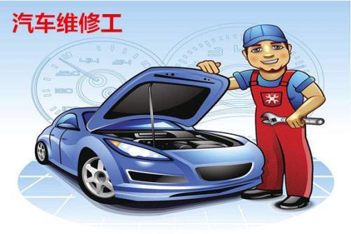 深圳最专业的汽车修理全能培训学校