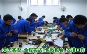 电工培训(低压电工培训、高压电工培训、装修电工培训...)