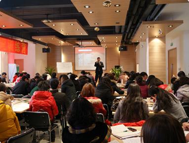专业型HR课程大纲 专业型HR课程培训班