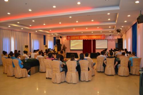 企业内训之中国式MTP-四维管理才能提升