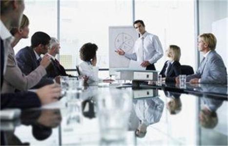 企业内训之高效能人士的七个习惯