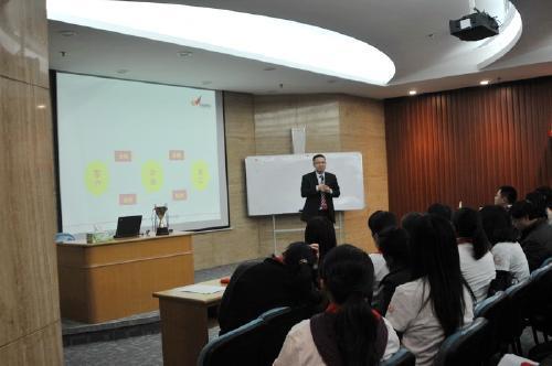 企业内训之赢在中层-经营管理人员素质提升必修课程
