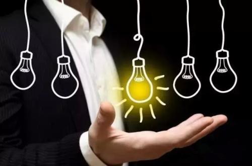 中层经理管理技能与领导力提升培训班