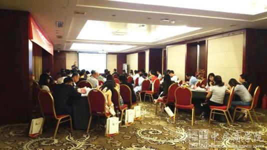 深圳市民营及中小企业高级工商管理研修班