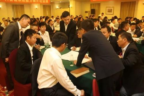 顾问式销售技巧培训班 顾问式销售技巧培训课程