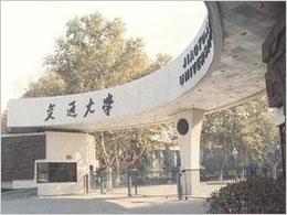 2019年上海交通大学EMBA总裁高管班招生简章