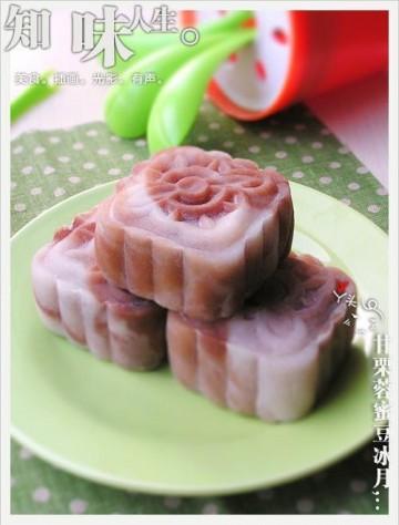 大理石冰皮月饼[栗蓉蜜豆] 大理石冰皮月饼做法 大理石冰皮月饼制作步骤