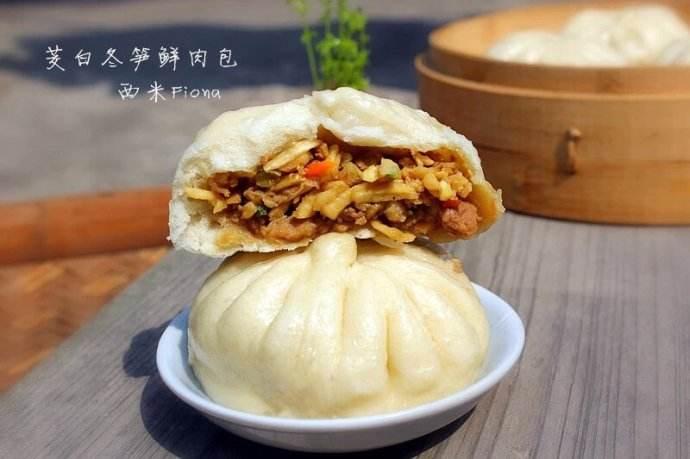 深圳鲜肉包技术培训 深圳鲜肉包技术培训学校多少钱