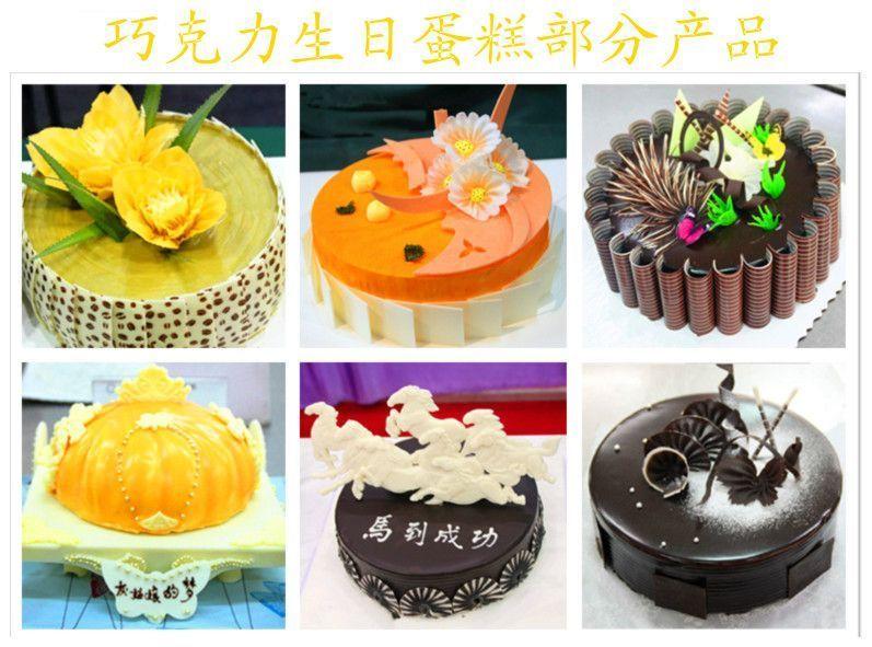 深圳全能艺术蛋糕甜品培训班 深圳全能艺术蛋糕甜品培训学校