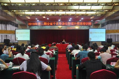 深圳全国导游从业资格考试培训课程 深圳全国导游从业资格考试培训学校