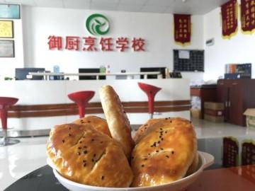 深圳御厨餐饮培训学校怎么样?学校开设了哪些厨师和小吃培训课程?