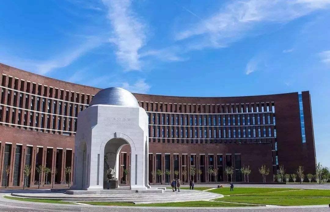 天津大学网络教育学院现代远程教育招生简章、招生层次、专业、考试科目、学费