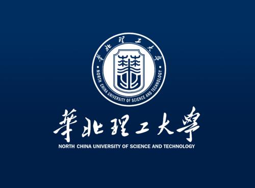 华北理工大学继续教育学院成人高考招生专业介绍