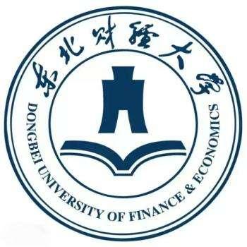 2020年东北财经大学网络教育报名条件