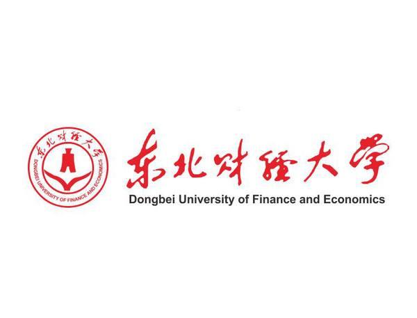 东北财经大学2020年成人高等教育招生简章