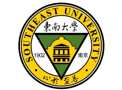 东南大学成人高等教育2020年招生简章