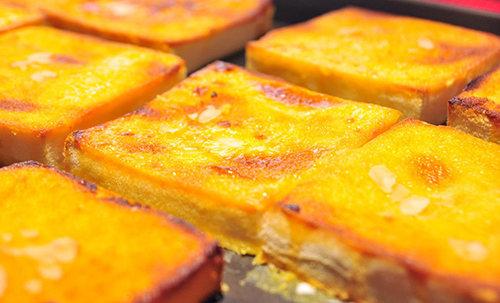 深圳岩烧乳酪甜品培训学校 深圳岩烧乳酪甜品培训学校哪里好