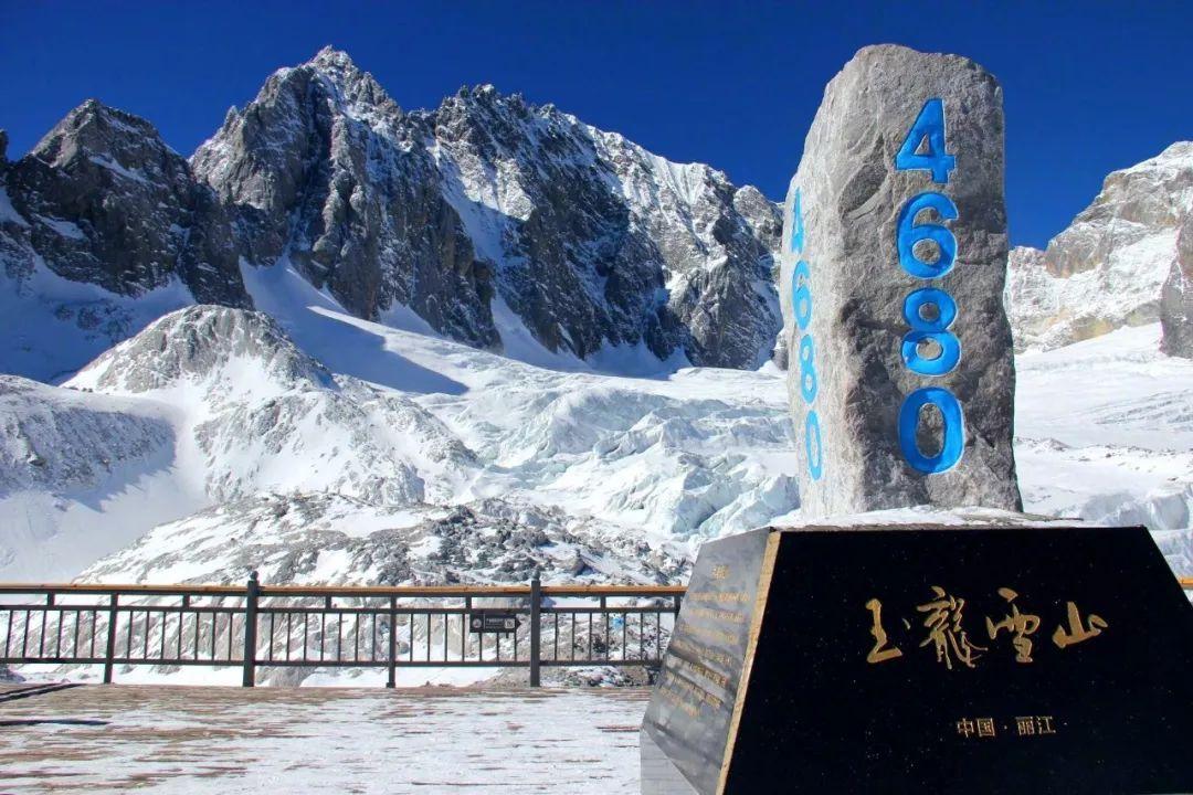 云南旅游景点介绍:世界冰川博物馆--玉龙雪山