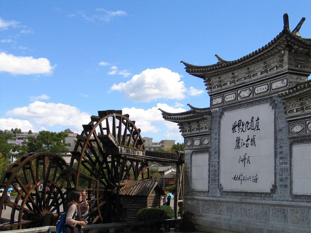 云南丽江古城 (中国历史文化名城)风景图片欣赏