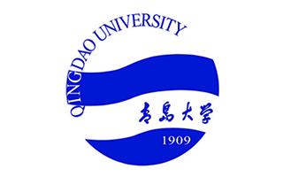 青岛大学2020年成人高等教育招生简章