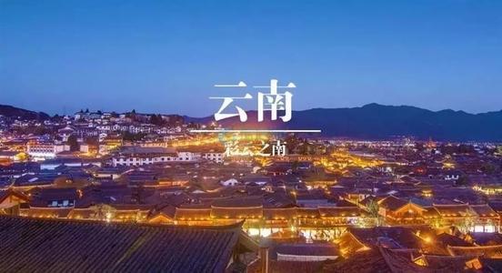 很多朋友都说云南旅游很乱,到底是怎么样的