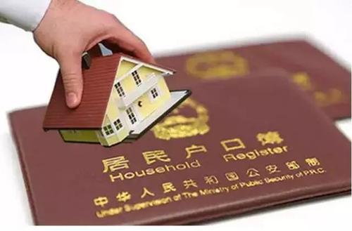 2020年深圳积分入户窗口办理地点