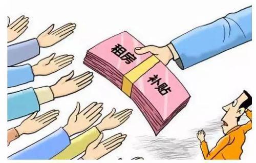 深圳市新引进人才租房和生活补贴网上办理流程