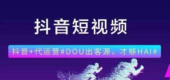 深圳抖音培训学校哪里好