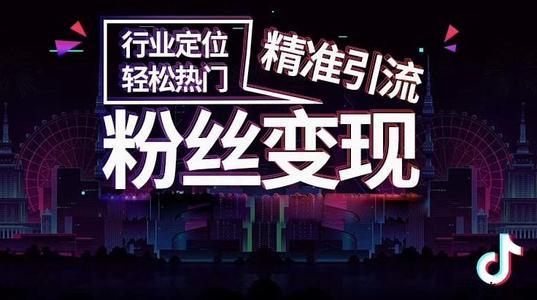 深圳抖音培训班在哪里