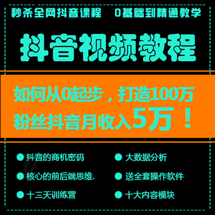 深圳在哪里可以学抖音短视频