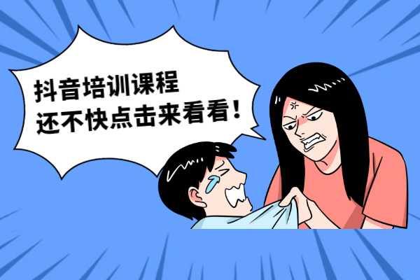 深圳哪里有学抖音短视频的