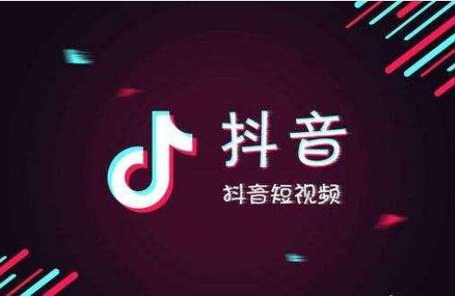 深圳抖音短视频制作培训班