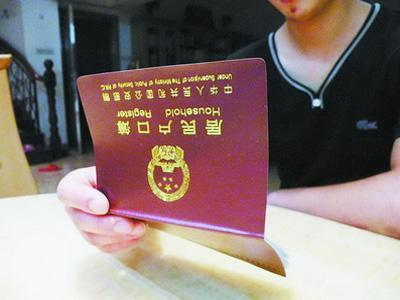 【最新】2020年深圳积分入户条件