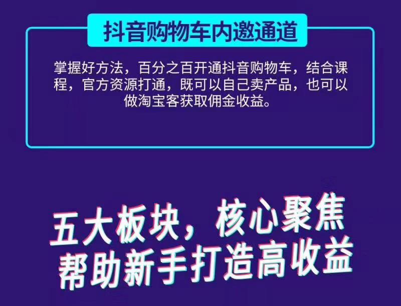 深圳一对一实战辅导-抖音培训课程